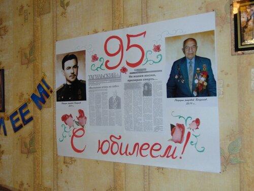 Андрей Злоказов поздравил с 95-летием тагильского ветерана ВОВ Валерия Богданова