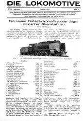 Журнал Die Lokomotive 29.Jaghrgang (1932)