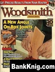 Книга Коллектив авторов - Woodsmith Апрель-Май 2009 pdf 14Мб