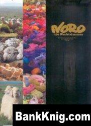 Книга Noro the World of nature №26