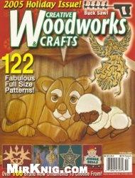 Журнал Creative Woodworks & Crafts - Holiday 2005