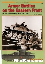 Книга Concord Armor at War Series 7019 Armor Battles on the Eastern Front.. The German High Tide 1941-1942