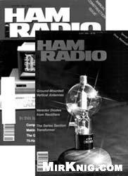 Журнал Ham radio magazine №1-6 1990г