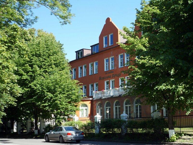 Гостиница Королева Луиза