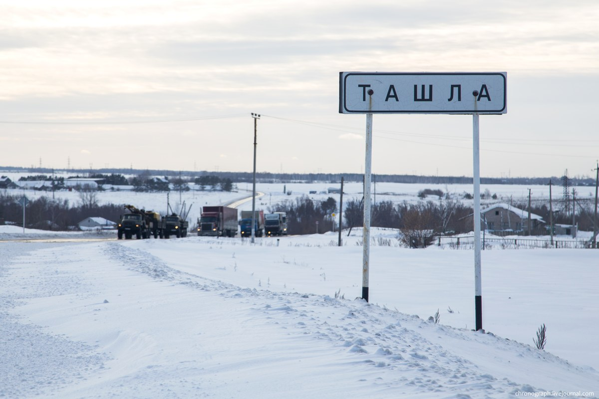 Ц СВЯТО-ТРОИЦКАЯ в селе ТАШЛА