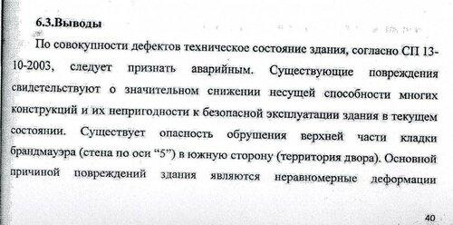 Елькина, 9