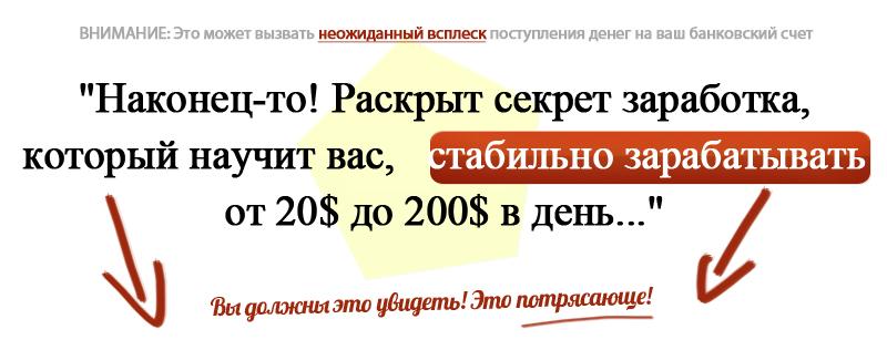 https://img-fotki.yandex.ru/get/15532/59853149.1/0_dd678_4bb0cc2e_orig.jpg