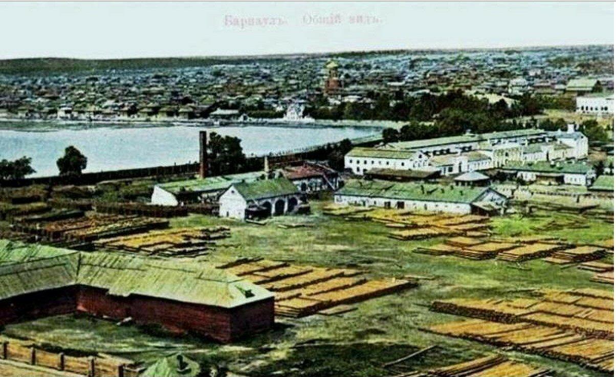 Вид на западную часть города