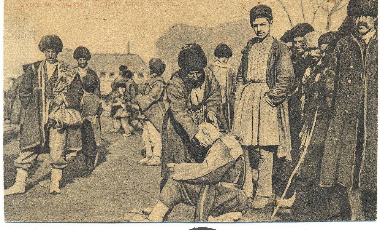 Парикмахерская на татарской улице