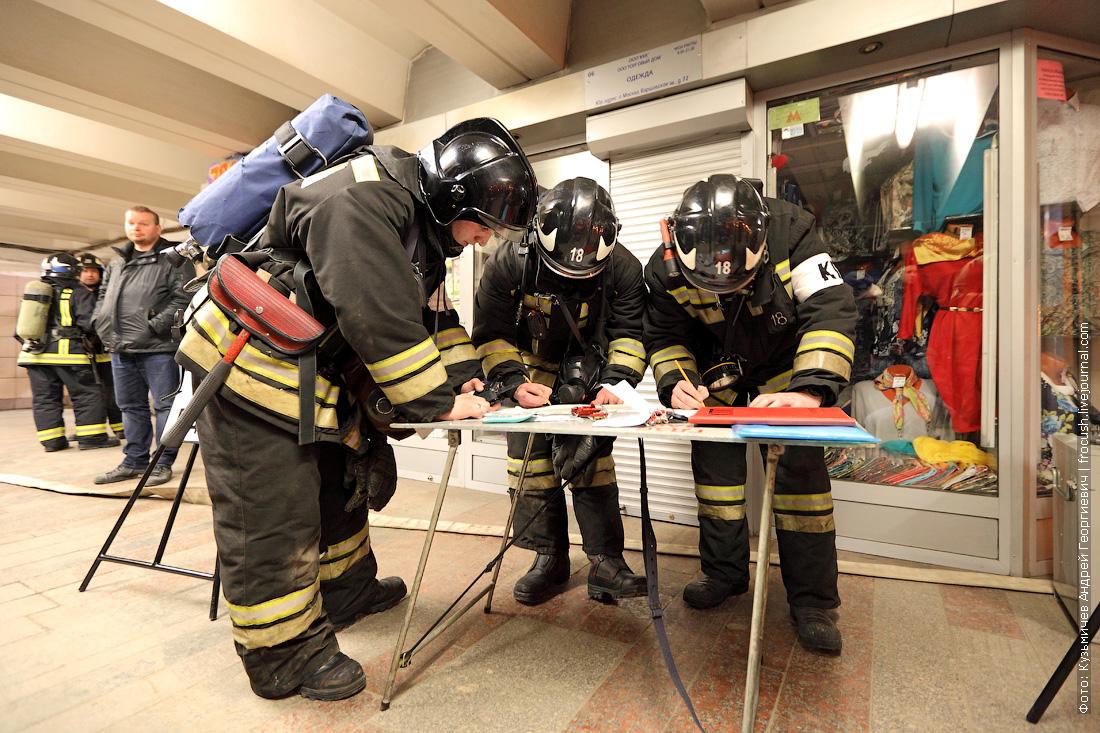 пожар в метро учения фотографии