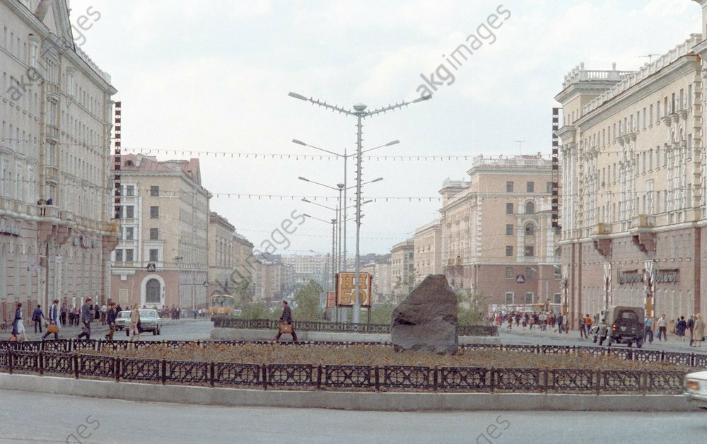 1986 Guards Square.jpg
