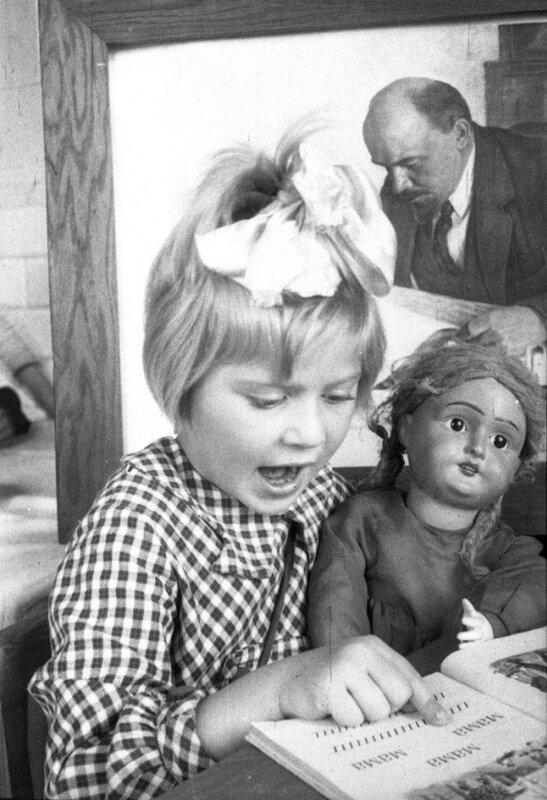 Букварь. Автор Рюмкин Яков, 1950-e.jpg
