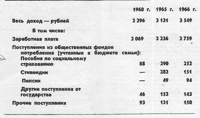 20007.jpg