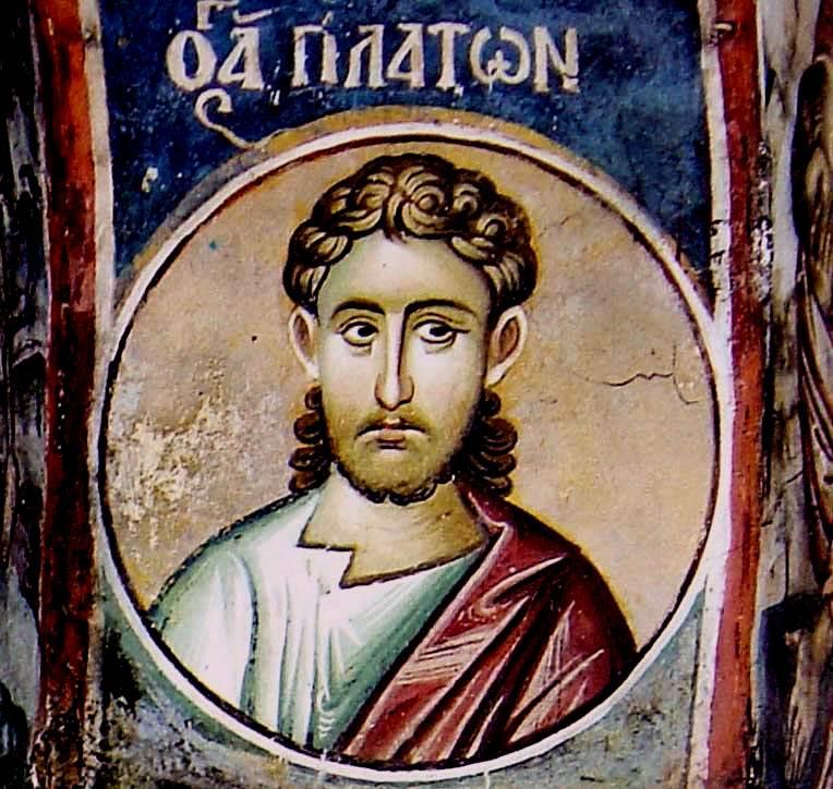 Святой мученик Платон. Фреска в монастыре Ватопед на Афоне.