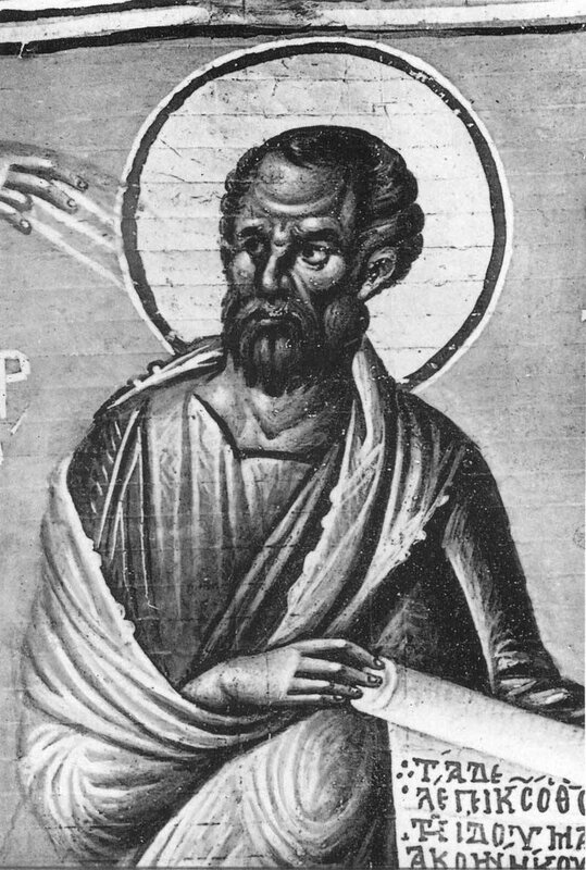 Святой Пророк Авдий. Византийская миниатюра XIII века.