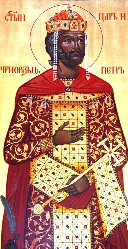 Святой Благоверный Пётр, Царь Болгарский.