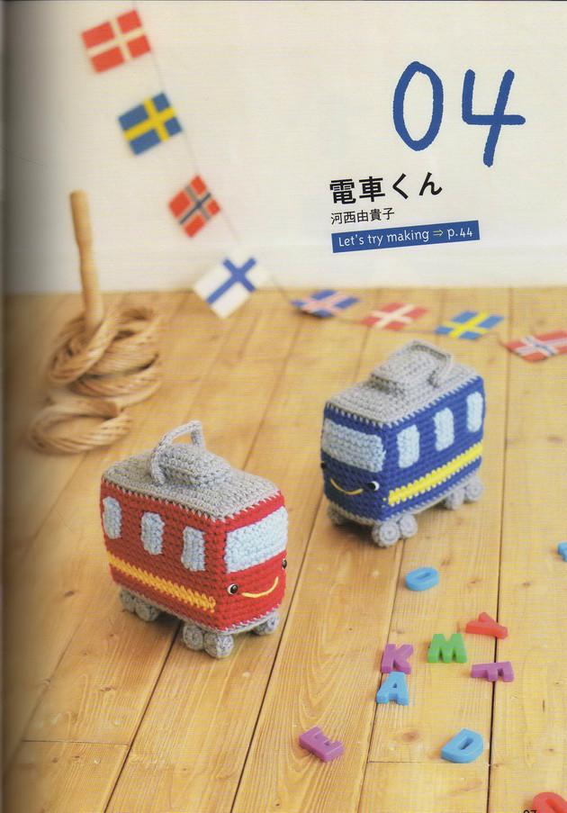 Японский журнал. Игрушки крючком