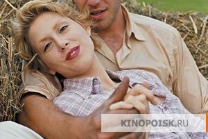 kinopoisk.ru-Mondscheintarif-634796.jpg