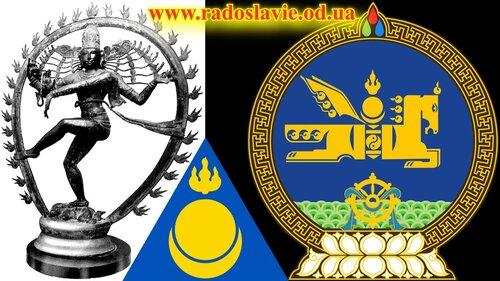 Шива - Герб Монголии - Герб Бурятии