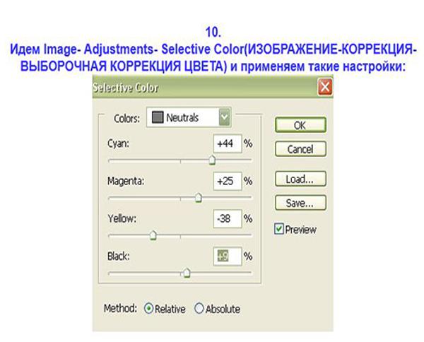 https://img-fotki.yandex.ru/get/15533/231007242.e/0_113888_aa3cf256_orig