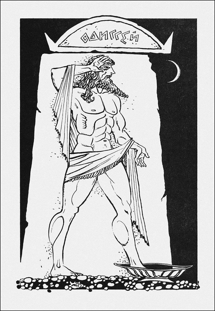 Алексей Капнинский, Приключения Одиссея