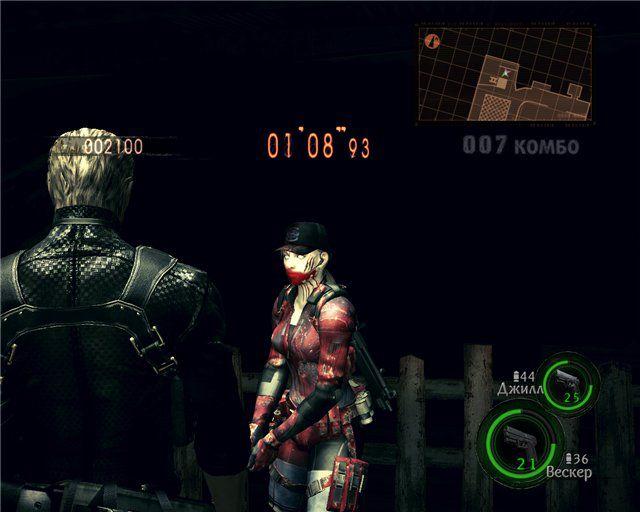 Jill BattleSuit Zombie BSAA 0_12bf84_e17a0b45_orig