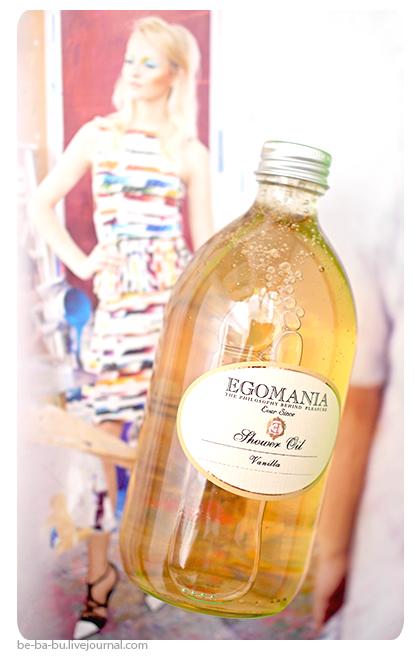egomania-shower-oil-масло-для-душа-отзыв.jpg