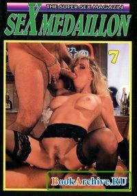 Книга SEX MEDALLION No.7.