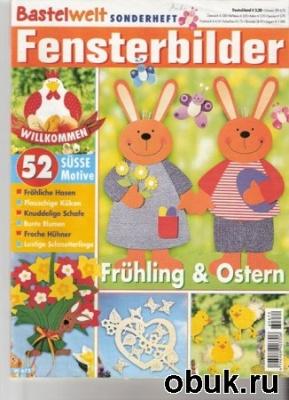 Книга Fensterbilder - Fruhling & Ostern 2006