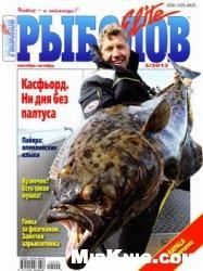 Журнал Рыболов Elite № 5 2012