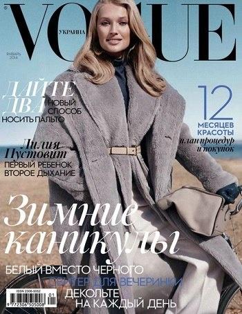 Журнал: Vogue №1 (январь 2014) Украина
