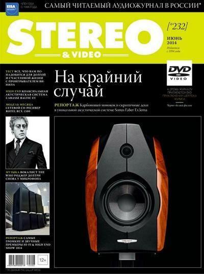 Книга Журнал: Stereo & Video №6 (232) (июнь 2014)