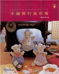 Книга Enjoy my handmade life №10