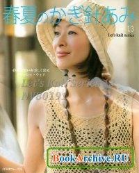 Книга Lets Knit Series 13 NV80191 2011.