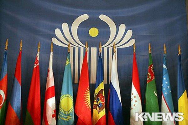 В Бишкеке началось заседание Совета министров иностранных дел СНГ