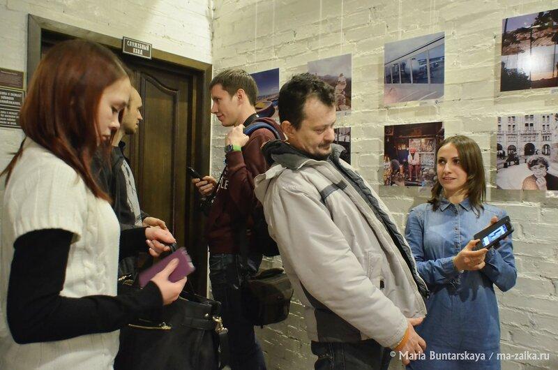 Альбом карманных впечатлений, Саратов, кофейня 'Кофе и шоколад', 15 января 2015 года