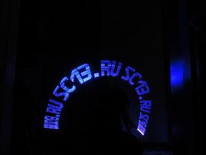 DSCN0972.JPG
