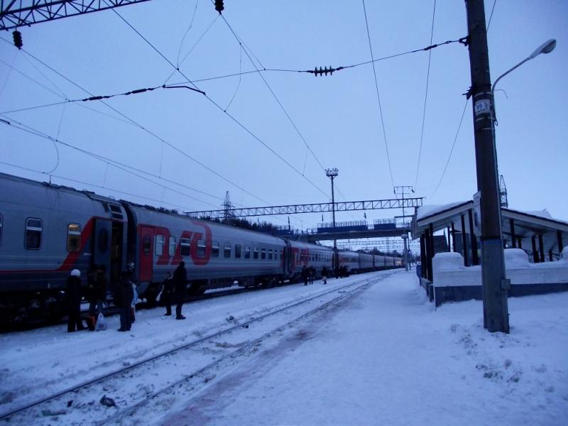 Основной железнодорожный поток