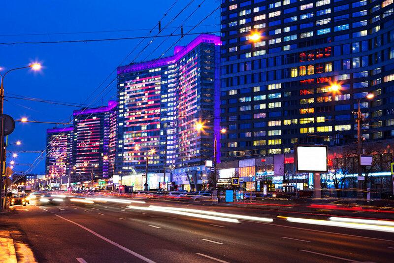 Москва Новый Арбат