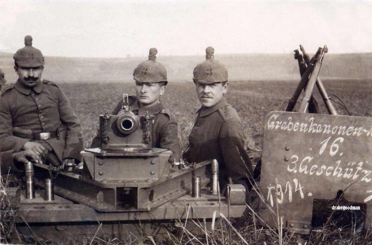 Окопная пушка Grabenkanone калибра 3,7 см, предназначенная для уничтожения вражеских позиций защищенных броневыми щитами