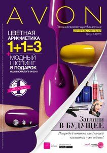 ЖУРНАЛ ДЛЯ ПРЕДСТАВИТЕЛЕЙ 04 2015.jpg