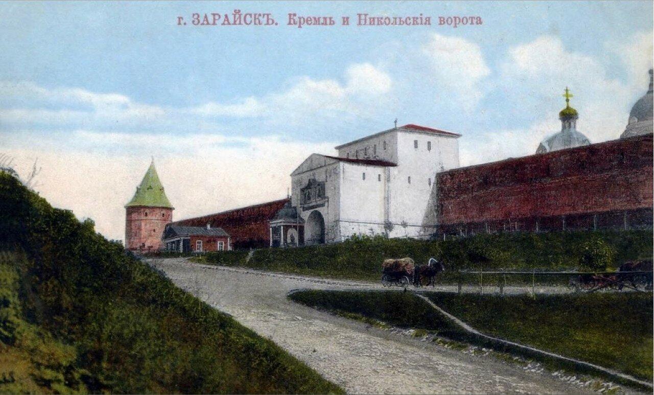 Кремль и Никольские ворота