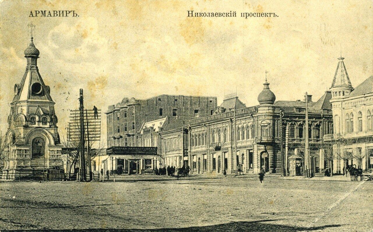 06. Западная сторона проспекта между ул. Почтовой и Привокзальной; часовня. 1911 г.