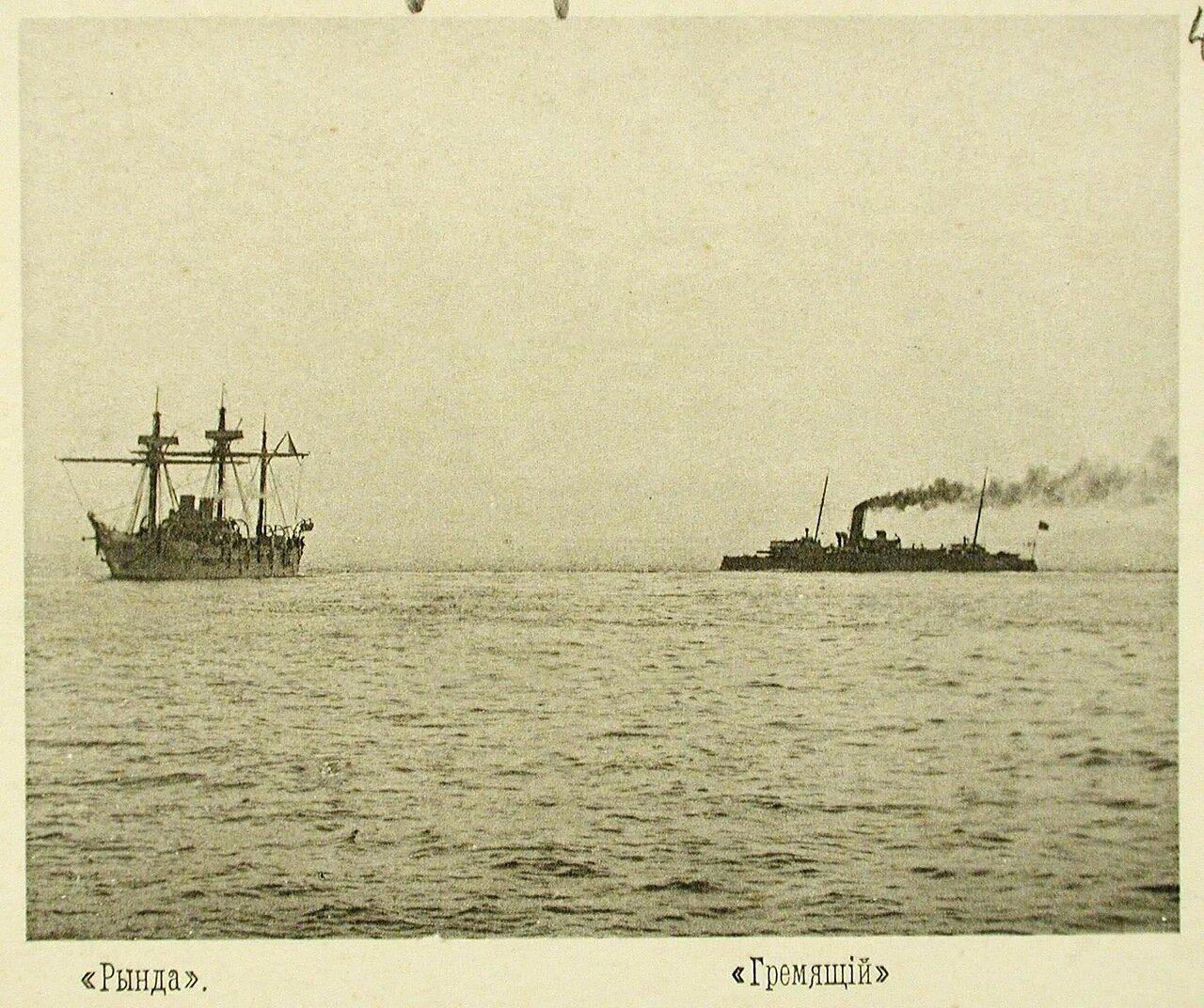 45.  Крейсер I-го ранга Рында и мореходная канонерская лодка Гремящий во время учений соединенной эскадры. 13 мая 1895