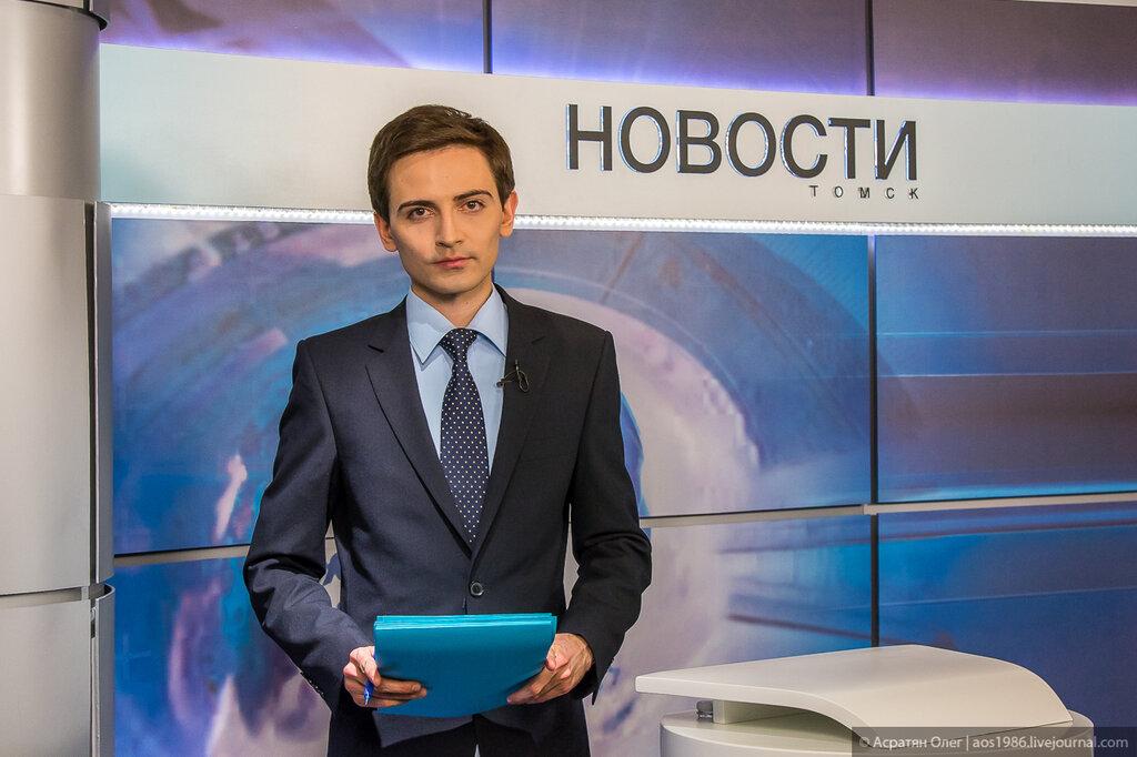 Новости караганде 5 канал смотреть онлайн