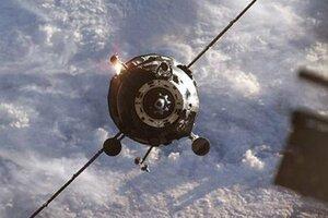 Космический корабль «Прогресс» сгорел над Тихим океаном