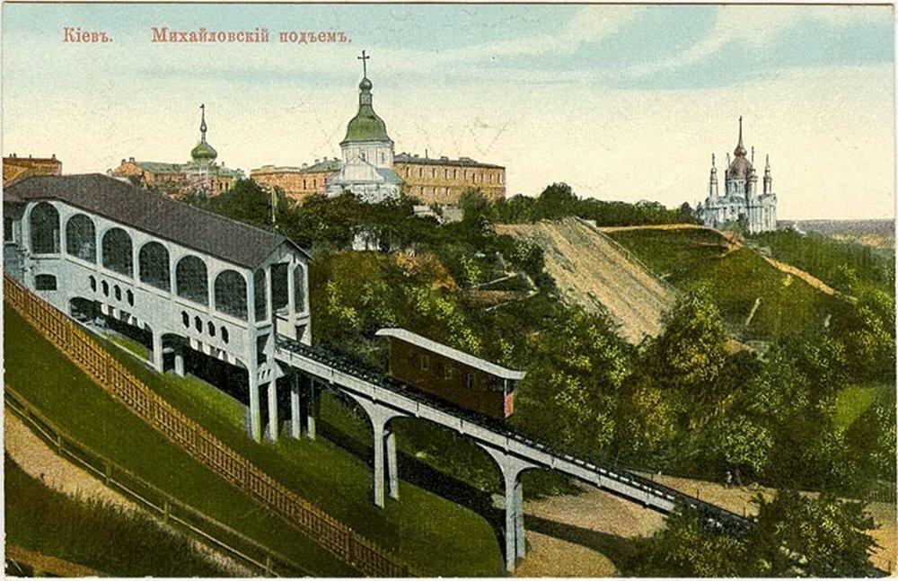 1900с Киев Михайловский подъём1.jpg