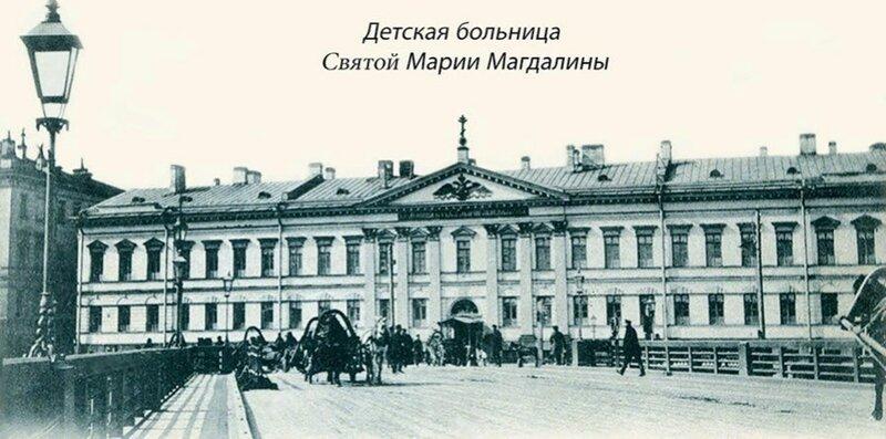 bolnica-marii-magdalini5.jpg