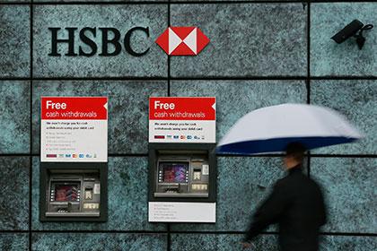 Один из самых крупных банков Европы попал под следствие