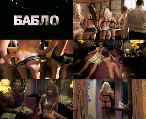 http://img-fotki.yandex.ru/get/15534/14186792.1cc/0_fe72f_c2745146_orig.jpg